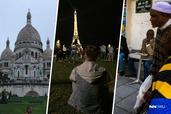 Столица Франции — вне всякого сомнения, один из величайших городов планеты