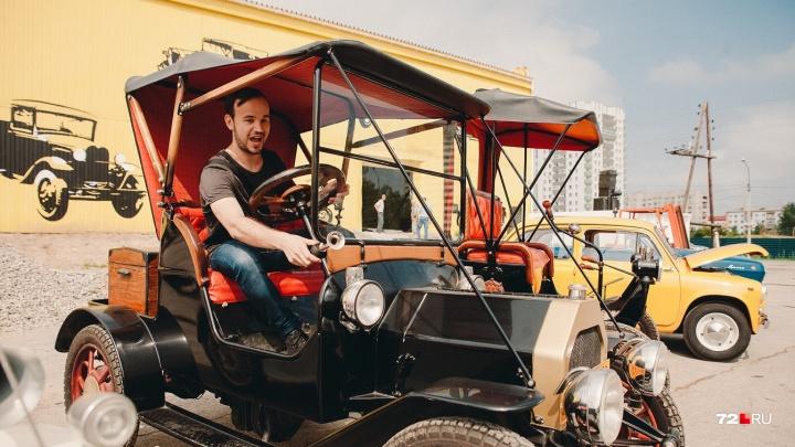 Выходные в Тюмени: едим бесплатно сахарную вату, смотрим кино под открытым небом,изучаем ретро-авто