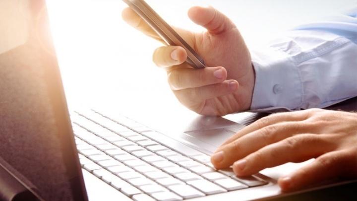 Рассчитать доход от размещения денежных средств в депозит теперь можно на сайте