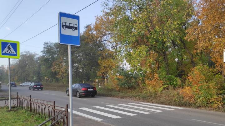 В Суворовском сделали «зебру», ведущую в никуда