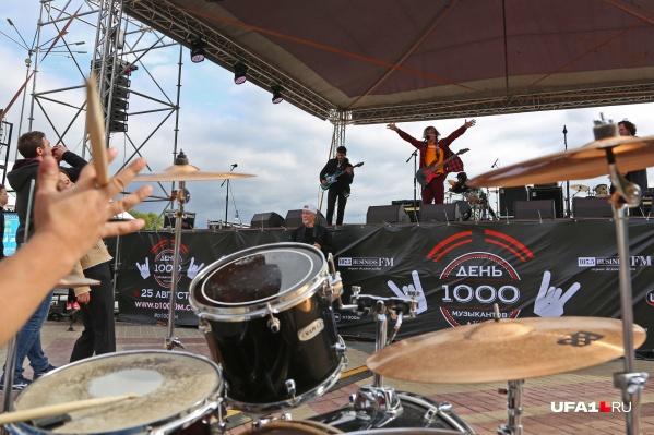 Музыканты соберутся в парке «Ватан», на площади заКонгресс-холлом