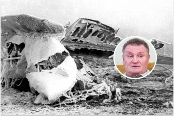 30 лет назад Валерий Тишаков выжил в авиакатастрофе