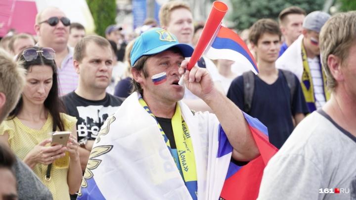 И тихо тут: ФК «Ростов» запретил приносить на стадион дудки