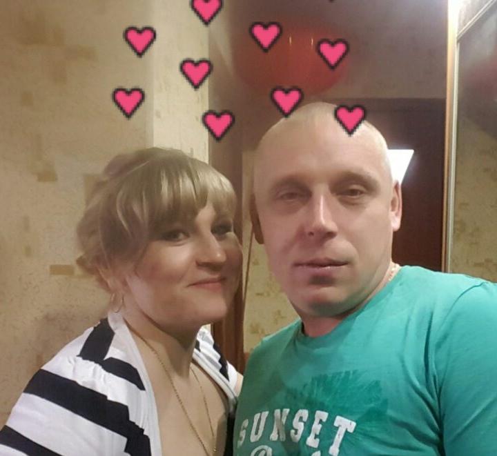 Елена и Денис