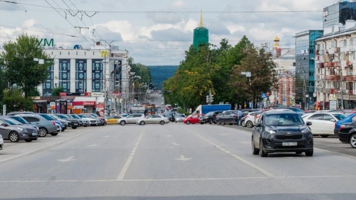В Перми ночью перекроют движение по Комсомольскому проспекту