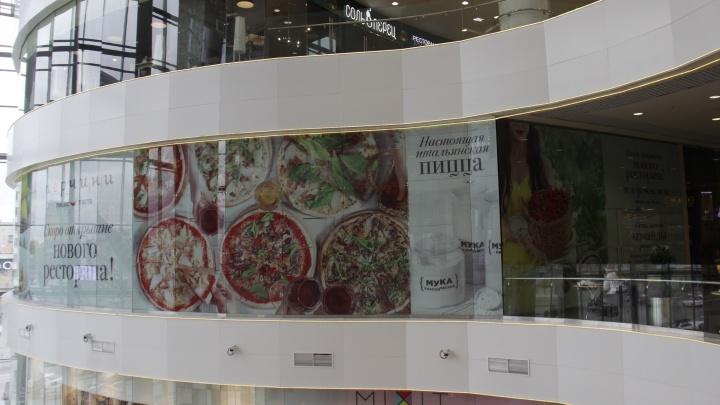 В Новосибирске закрылся последний ресторан с уральскими пельменями