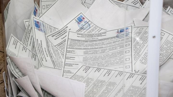 300 рублей за голос: житель Балахны заплатит крупный штраф за подкуп избирателей на выборах