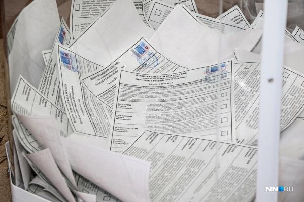 Оплаченные бюллетени на выборах не учли