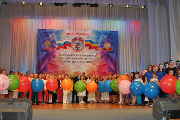 120 талантливых детей со всей страны