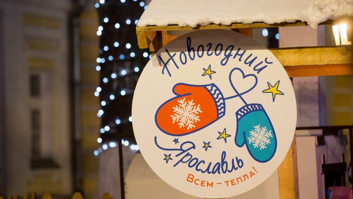 Потеплеет внезапно: почасовой прогноз погоды на вечер и ночь 31 декабря в Ярославле