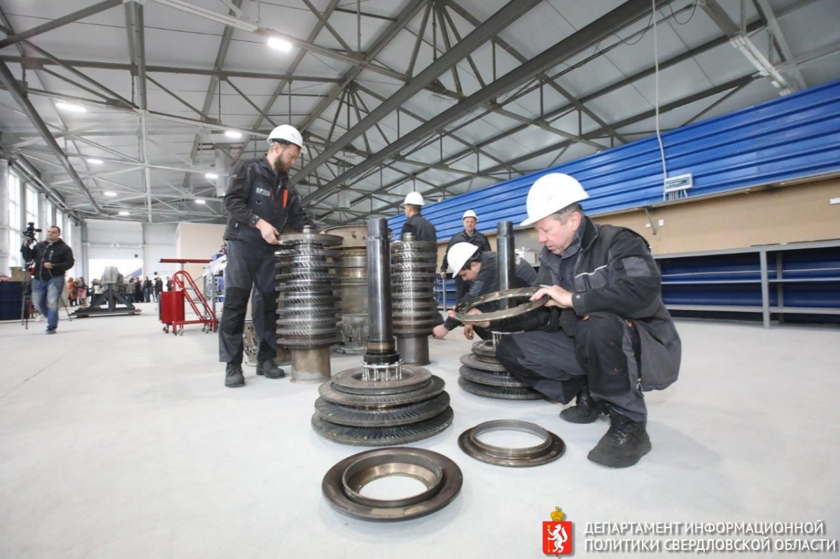 В бизнес-инкубаторе в «Богословском» разместились сервисный центр по ремонту газотурбинных двигателей и сборочное производство запорной арматуры
