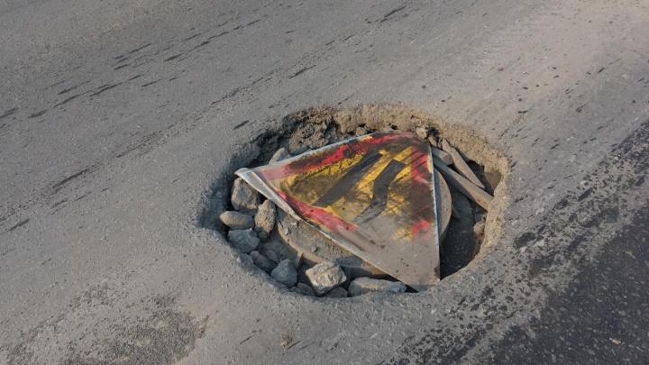 Фото: колодец на проезжей части на улице Котовского прикрыли дорожным знаком