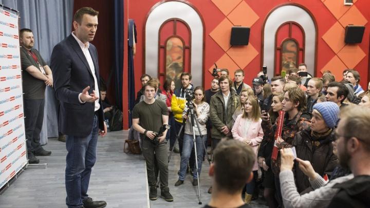 Ярославский депутат потребовал объяснить, почему молодежь ходит на акции Навального