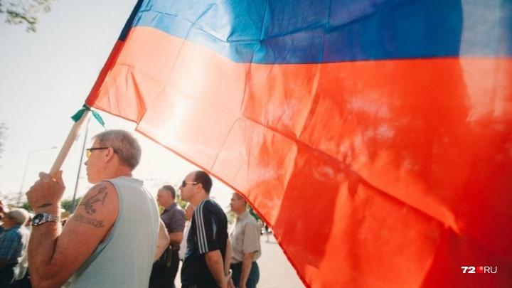 В Тюмени пройдёт митинг. На повестке — защита детей и «острые проблемы»
