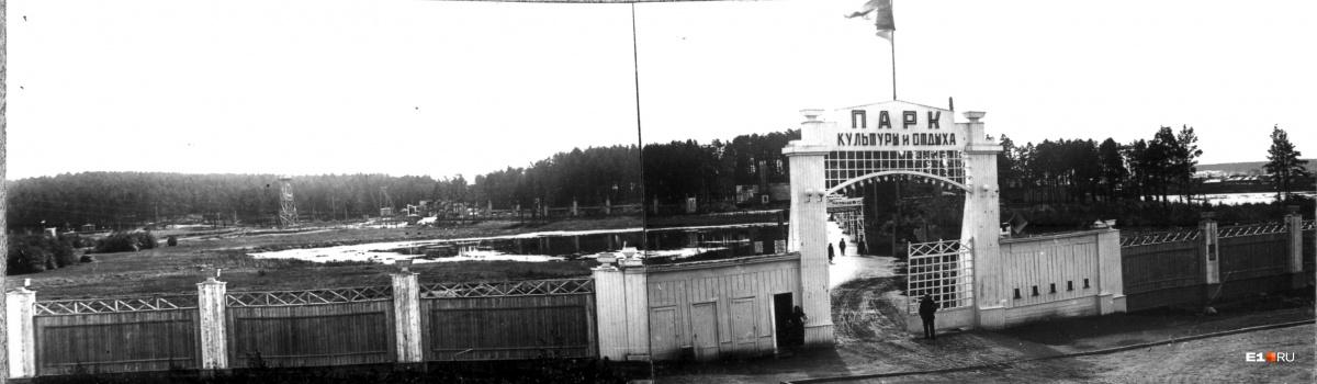 Главный вход в Центральный парк культуры и отдыха им. Маяковского. 1935 год