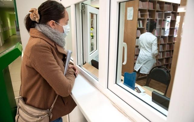 Пациенты Башкирии смогут получать выписки из медкарт через Госуслуги