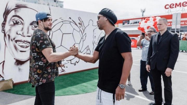 Граффити челябинского художника оценил звезда футбола Роналдиньо