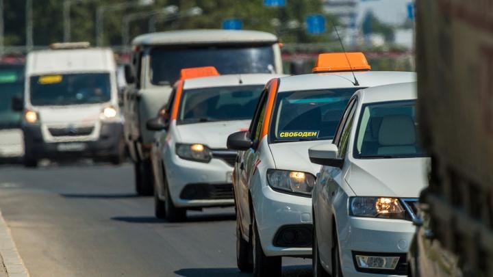 Инвалиды пожаловались, что в Перми перестало работать соцтакси. Это правда?