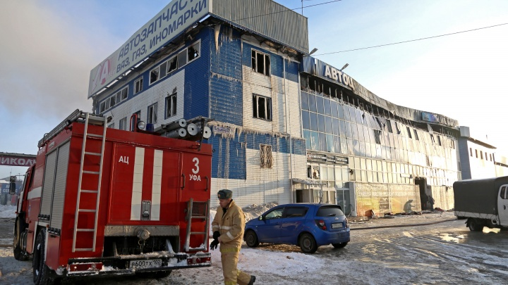 Тушили 30 часов: появились предварительные версии причин пожара в автоцентре в Уфе