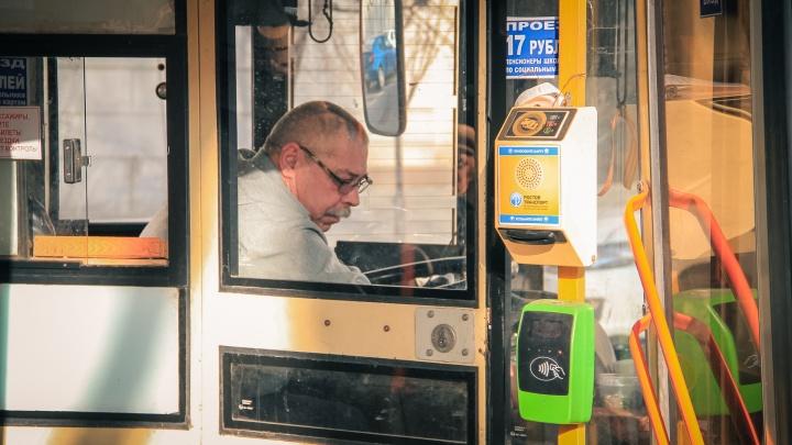 Ростовские льготники смогут ездить по специальным транспортным картам с 1 ноября
