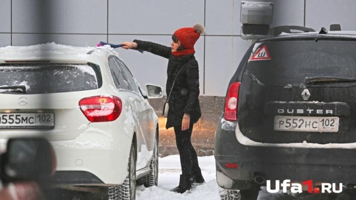 Башкирских автомобилистов предупреждают о снегопаде и гололеде