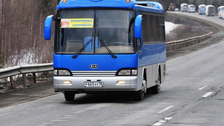 В России для водителей автобусов разработали браслеты, считывающие усталость