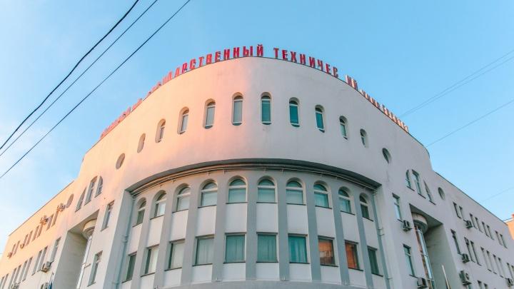 СамГТУ накажут рублём за незаконное прослушивание «Хуторянки» и Hotel California