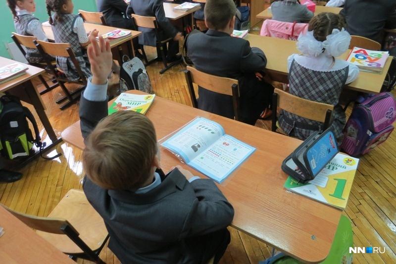 Внижегородские школы возвратят астрономию, введут робототехнику ишахматы