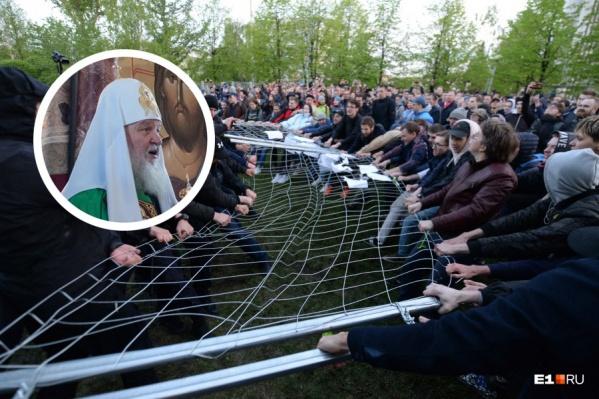 По словам патриарха Кирилла, ему удалось узнать, о чем переписывались участники протестов в социальных сетях