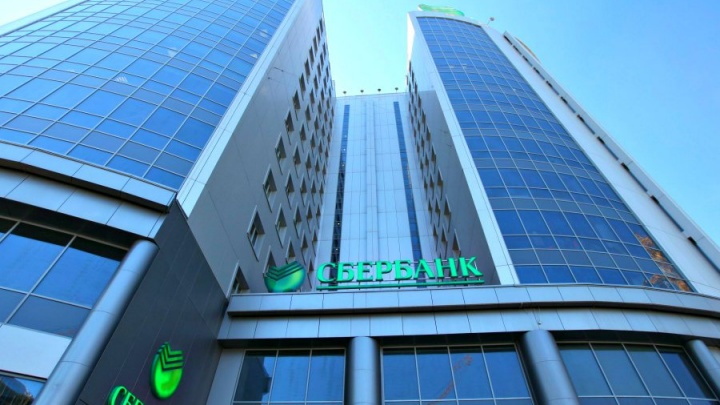 Сбербанк обновил программу лояльности «Спасибо от Сбербанка»