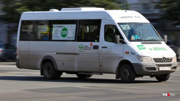 Едем дальше: чем закончилась проверка подорожания проезда в маршрутках Копейск — Челябинск