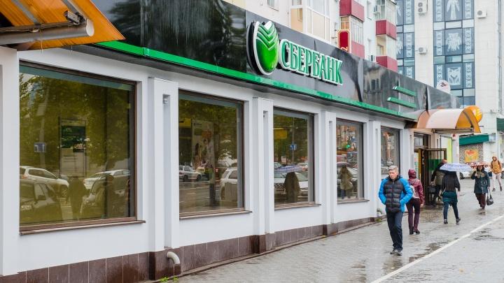 Жители Прикамья хранят в банках 355 миллиардов рублей