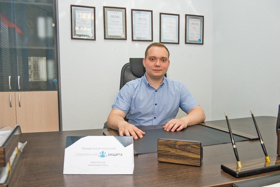 Руководитель юридической практики ООО «Современная защита» в Екатеринбурге Константин Волков