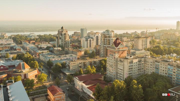 Пермские власти изымают частные земли, чтобы расширить дороги и тротуары