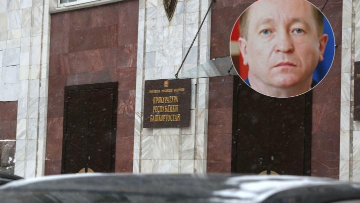 Бывшего зампрокурора Башкирии, заподозренного в десятимиллионной взятке, доставили из Москвы в Уфу