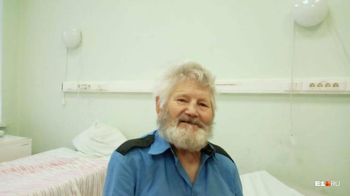 «Отзывается на имя Юра»: в 40-й больнице ищут родственников дедушки, страдающего потерей памяти