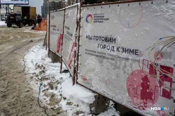 Под отключения попали 6 детских учреждений