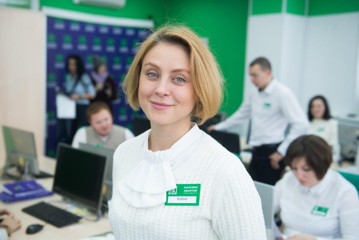 Алёна Тройнина, стаж работы риелтором 3 года