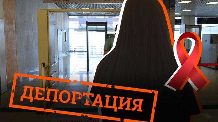 «Несет угрозу человечеству»: женщину, которая 20 лет живет на Урале, выдворяют из страны из-за ВИЧ