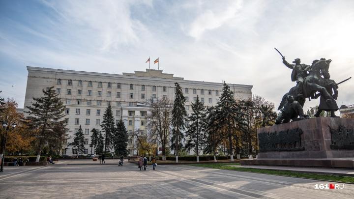 В Ростовской области потратят 430 миллионов рублей на перевозку чиновников