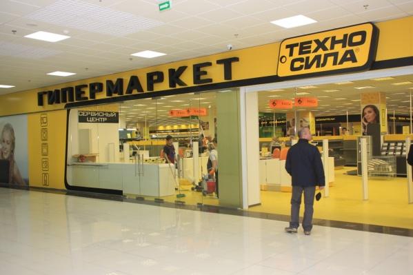 Магазин «Техносила» в ТРК «Голден Парк» в день открытия