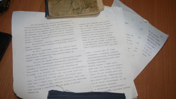 «Мы комсомольцы и пишем вам...»: капсулу с посланием из прошлого через 50 лет вскрыли в Красноярске