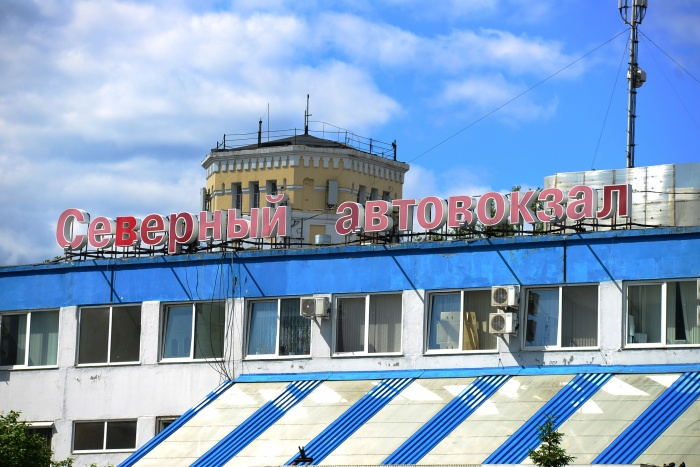 С Северного автовокзала Екатеринбурга впервые можно будет уехать в башкирский город Сибай