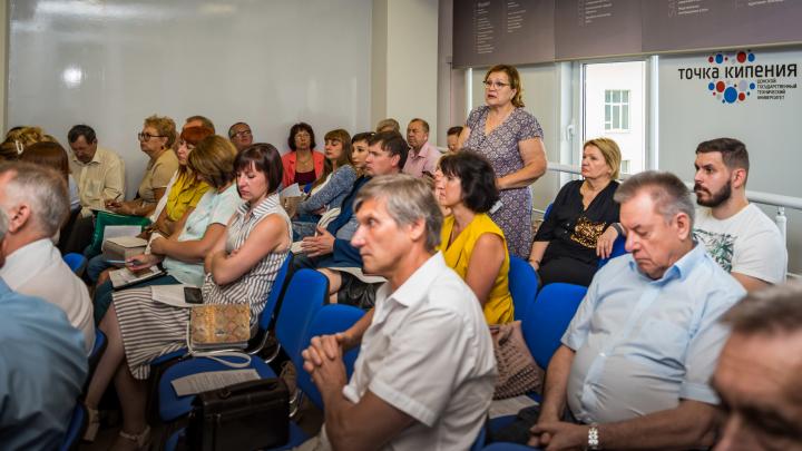 Инвестиции, рабочие места и рост зарплат: в Ростова-на-Дону обсудили развитие бизнеса