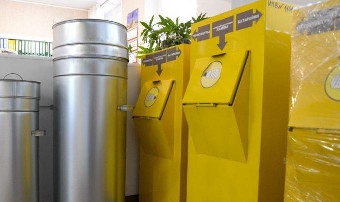 Куда нести опасные отходы: рассказываем, где в Екатеринбурге принимают батарейки и лампочки