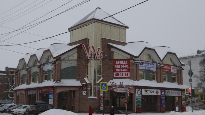 Архангельский торговый центр попал в список самых уродливых зданий России по версии Илья Варламова