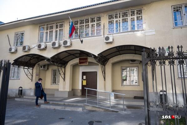 Грабителю, который вынес из банка около 3 миллионов рублей, дали 10 лет колонии строгого режима
