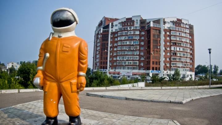 В Самаре «космопупса» хотят переселить от ракеты
