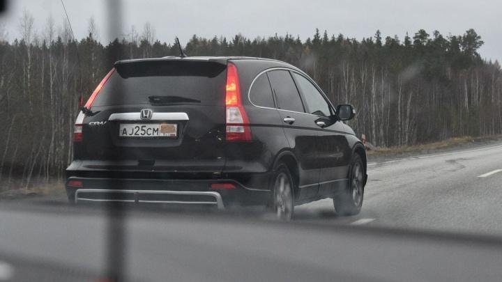 Верховный суд разрешил лишать водителей-хитрецовправ за грязные номера