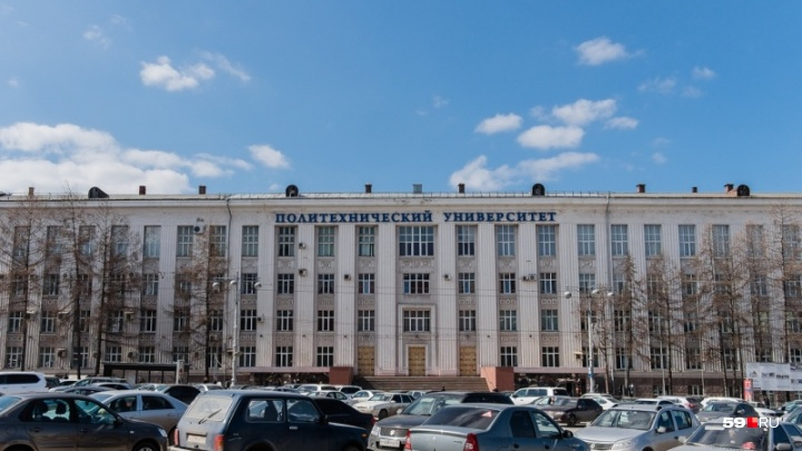 Пермский политех откроет новый филиал в Когалыме